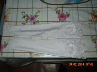 Отдается в дар свадебные перчатки