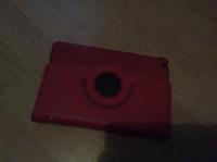 Отдается в дар Чехол для iPad mini