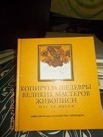 Отдается в дар книги для художников №7