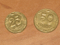Отдается в дар Монетки Украины.