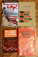 Отдается в дар Учебные пособия по английскому