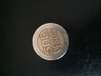 Отдается в дар Монетка 500 pesos