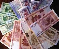 Отдается в дар Банкноты Беларуси. Состояние Пресс
