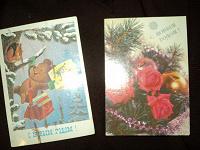 Отдается в дар открытки старые