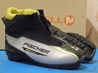 Отдается в дар Лыжные ботинки Fischer XJ sprint