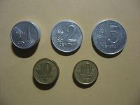Отдается в дар монетки Литвы