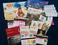 Отдается в дар Билеты (транспорт, мероприятия) из Китая, Рима, с Тенерифе