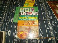 Отдается в дар книги для художников «3»