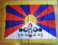 Отдается в дар огромный Тибетский флаг примерно 90х130 см