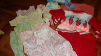 Отдается в дар большой пакет малышковой одежды от 0 до 9 мес