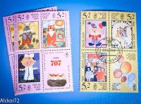 Отдается в дар Детские рисунки на марках
