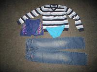 Отдается в дар Одежда для ребенка 132 — 140 см рост