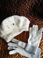Отдается в дар Белый берет и перчатки
