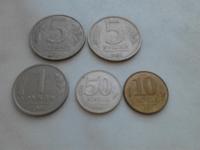Отдается в дар монеты 1991 года