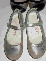 Отдается в дар туфли для девочки. 30р.