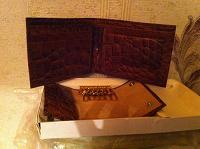 Отдается в дар Набор кошелёк и ключница.
