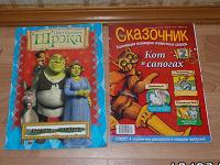 Отдается в дар Детские журналы.