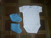 Отдается в дар Одежда для малышиков