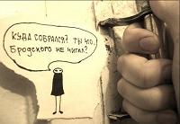 Отдается в дар театр. 06.12.14 (: