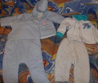 Отдается в дар вещи детские 3-4-5 месяцев
