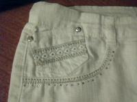 Отдается в дар джинсы женские белые