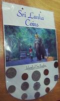 Отдается в дар Монеты Шри-Ланки, подарочный набор
