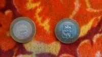 Отдается в дар 10 рублей Москва