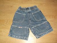 Отдается в дар шорты джинсовые