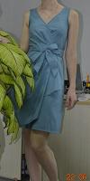 Отдается в дар Платье с запАхом