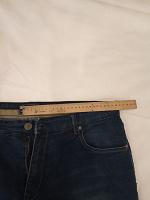 Отдается в дар Мужские джинсы модные, темный деним