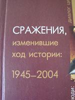 Отдается в дар книга для мужчин