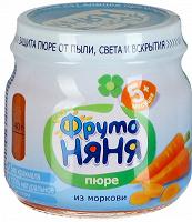 Отдается в дар Фрутоняня морковное пюре