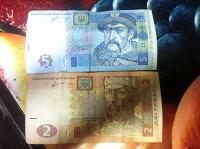 Отдается в дар Боны Украины