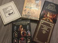 Отдается в дар Книги большого формата