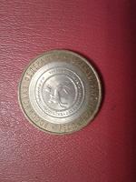 Отдается в дар Биметалл. 10 рублей Республика Саха (Якутия) (2006)