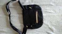 Отдается в дар черная сумка