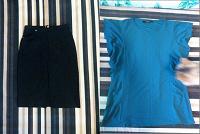 Отдается в дар Деловая юбка и туника