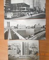 Отдается в дар Фото открытки.
