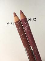 Отдается в дар Карандаши для губ Luxvisage № 51 и № 52