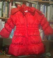 Отдается в дар куртка пуховик детская