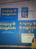Отдается в дар Английский язык+ кассета