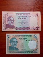 Отдается в дар Банкноты Бангладеш