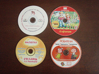 Отдается в дар DVD, CD Родителям и детям