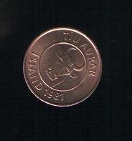 Отдается в дар Исландская монета 10 коп 1981 года в отличном состоянии