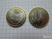 Отдается в дар Монета биметалл 10 руб.Ржев 2016 г.