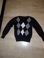 Отдается в дар Мужской свитер размер М