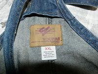 Отдается в дар Комбез джинсовый 46-48