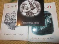 Отдается в дар Книги Пауло Коэльо