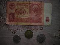 Отдается в дар Монеты и купюра