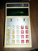 Отдается в дар Калькулятор Электроника — Б3.18А